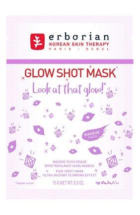 Тканевая маска для лица glow shot mask ERBORIAN бесцветного цвета, арт. 784220 | Фото 1