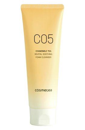 Женского пенка для лица антистресс chamomile tea COSMETEA бесцветного цвета, арт. C05-1 | Фото 1