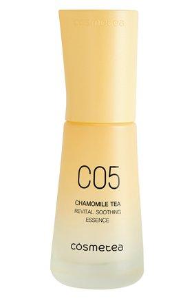 Сыворотка для лица антистресс Chamomile Tea | Фото №1