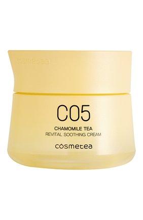 Крем для лица антистресс Chamomile Tea | Фото №1