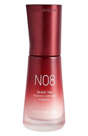 Питательная сыворотка для лица Black Tea | Фото №1