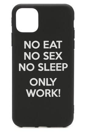 Мужской чехол для iphone 11 pro max MISHRABOO черного цвета, арт. No eat no sex 11 Pro Max | Фото 1