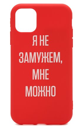 Мужской чехол для iphone 11 MISHRABOO красного цвета, арт. Не замужем 11 | Фото 1