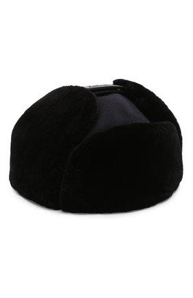 Мужская кашемировая шапка с меховой отделкой ZILLI темно-синего цвета, арт. MHQ-0RS00-03001/2002 | Фото 1