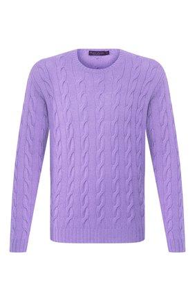 Мужской кашемировый джемпер RALPH LAUREN фиолетового цвета, арт. 790509405   Фото 1