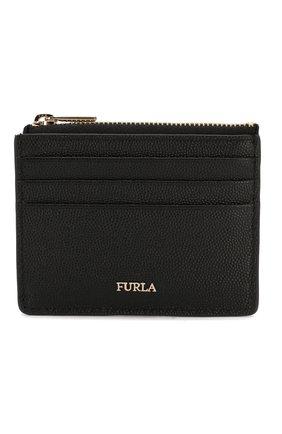 Кожаный футляр для кредитных карт | Фото №1