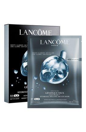 Женского маска для глаз genifique LANCOME бесцветного цвета, арт. 4935421700313 | Фото 1