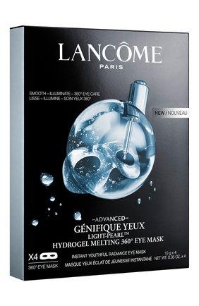 Женского маска для глаз genifique LANCOME бесцветного цвета, арт. 4935421700313 | Фото 2