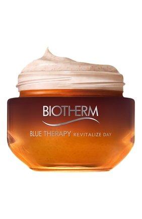 Дневной крем для лица blue therapy BIOTHERM бесцветного цвета, арт. 3614272688339 | Фото 2