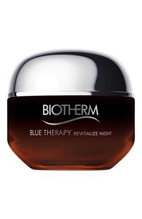 Ночной крем для лица blue therapy BIOTHERM бесцветного цвета, арт. 3614272688346 | Фото 1