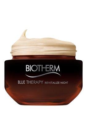 Ночной крем для лица blue therapy BIOTHERM бесцветного цвета, арт. 3614272688346 | Фото 2