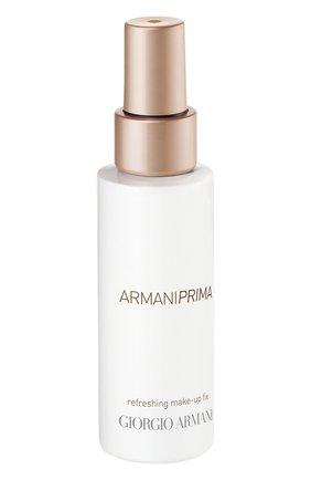 Женские фиксирующий спрей для макияжа prima GIORGIO ARMANI бесцветного цвета, арт. 3614272539358 | Фото 2