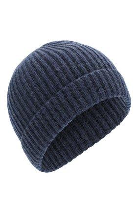Мужская кашемировая шапка CORNELIANI синего цвета, арт. 000316-0025185/00 | Фото 1