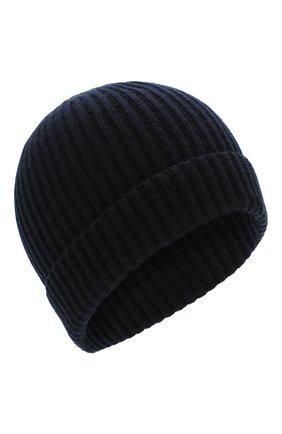 Мужская кашемировая шапка CORNELIANI темно-синего цвета, арт. 000316-0025185/00 | Фото 1