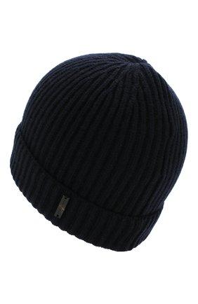 Мужская кашемировая шапка CORNELIANI темно-синего цвета, арт. 000316-0025185/00 | Фото 2