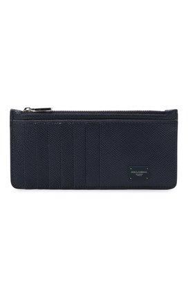 Мужской кожаный футляр для кредитных карт DOLCE & GABBANA синего цвета, арт. BP2172/AZ602 | Фото 1