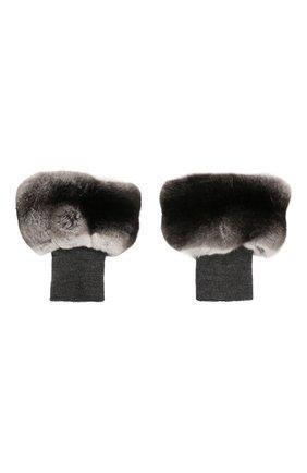 Женские манжеты из меха шиншиллы COLOR TEMPERATURE серого цвета, арт. FW18CT60 | Фото 2