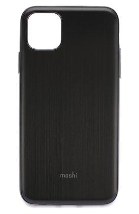 Мужской чехол для iphone 11 pro max MOSHI черного цвета, арт. 99MO113005 | Фото 1