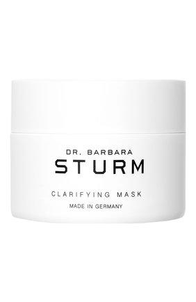 Женская очищающая маска для лица DR. BARBARA STURM бесцветного цвета, арт. 4015165326045 | Фото 1