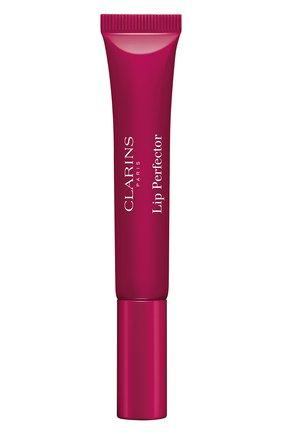 Блеск для губ Natural Lip Perfector, оттенок 08 Plum Shimmer | Фото №1
