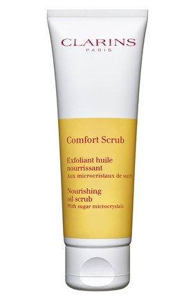 Женского питательное отшелушивающее масло для лица comfort scrub CLARINS бесцветного цвета, арт. 80054985 | Фото 1