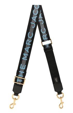 Женские текстильный ремень для сумки MARC JACOBS (THE) голубого цвета, арт. M0014328 | Фото 1