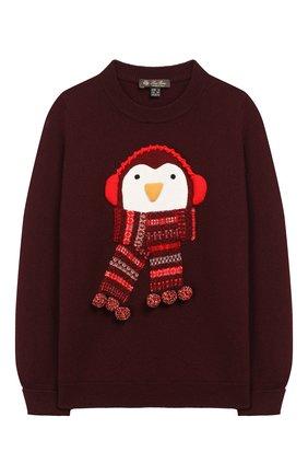 Детский кашемировый пуловер LORO PIANA красного цвета, арт. FAI8426 | Фото 1