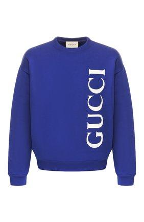 Мужской хлопковый свитшот GUCCI темно-синего цвета, арт. 599345/XJB1C | Фото 1