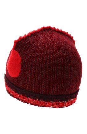 Детского кашемировая шапка LORO PIANA красного цвета, арт. FAI8428 | Фото 2