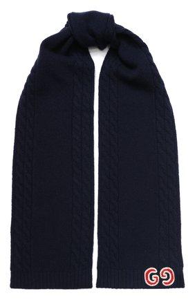 Детский шерстяной шарф GUCCI синего цвета, арт. 574730/4K206 | Фото 1