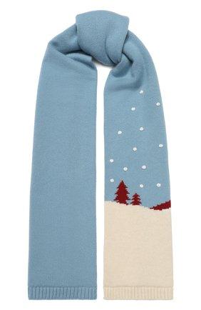 Мужские кашемировый шарф snowy land LORO PIANA кремвого цвета, арт. FAL0951 | Фото 1