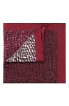 Мужской платок из смеси хлопка и шелка ERMENEGILDO ZEGNA бордового цвета, арт. Z7J10/38B | Фото 1