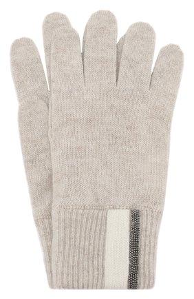 Детские кашемировые перчатки BRUNELLO CUCINELLI бежевого цвета, арт. B12162889A | Фото 1