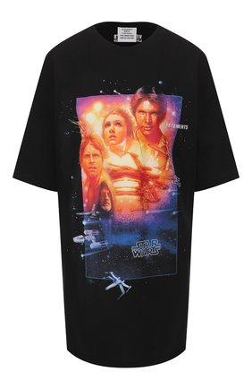 Хлопковая футболка Star Wars x Vetements | Фото №1