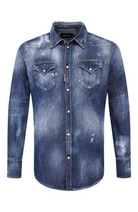 Мужская джинсовая рубашка DSQUARED2 синего цвета, арт. S74DM0392/S30341 | Фото 1