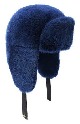 Мужская шапка-ушанка из меха норки FURLAND синего цвета, арт. 0217500110207600000 | Фото 1