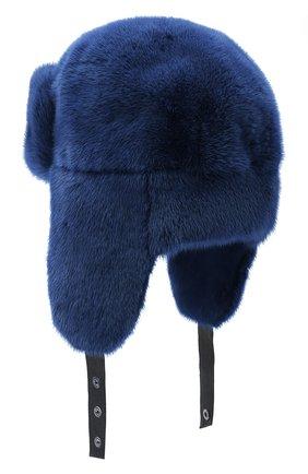 Мужская шапка-ушанка из меха норки FURLAND синего цвета, арт. 0217500110207600000 | Фото 2