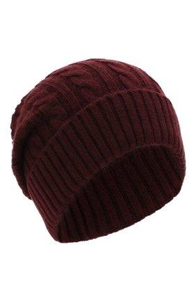 Кашемировая шапка Chapelle | Фото №1