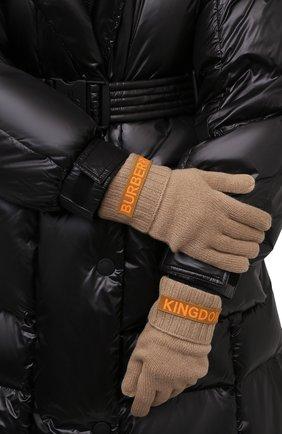 Женские кашемировые перчатки BURBERRY бежевого цвета, арт. 8025725 | Фото 2