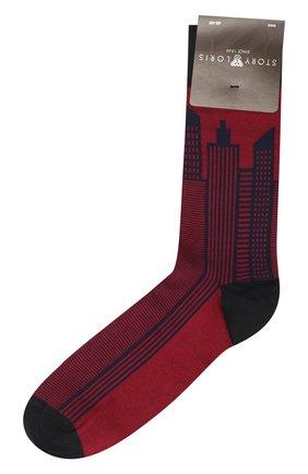 Мужские хлопковые носки STORY LORIS бордового цвета, арт. 1613 | Фото 1