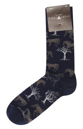 Мужские хлопковые носки STORY LORIS синего цвета, арт. 1333 | Фото 1