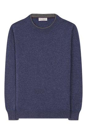 Детский кашемировый пуловер BRUNELLO CUCINELLI голубого цвета, арт. B2200100C | Фото 1