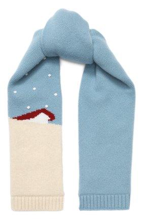 Детский кашемировый шарф LORO PIANA бежевого цвета, арт. FAL0620 | Фото 1