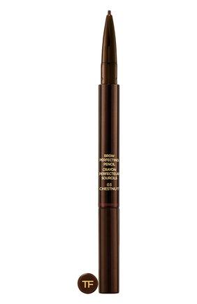 Женский карандаш для бровей, оттенок 01 chestnut TOM FORD бесцветного цвета, арт. T78C-01 | Фото 1