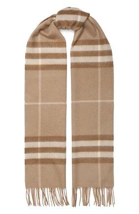 Мужские кашемировый шарф BURBERRY коричневого цвета, арт. 8022683 | Фото 1