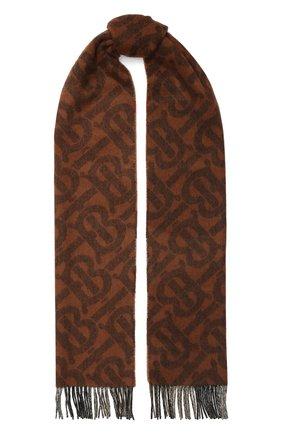 Мужской кашемировый шарф BURBERRY коричневого цвета, арт. 8022409 | Фото 1