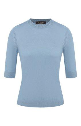 Женский кашемировый пуловер LORO PIANA голубого цвета, арт. FAI8990   Фото 1