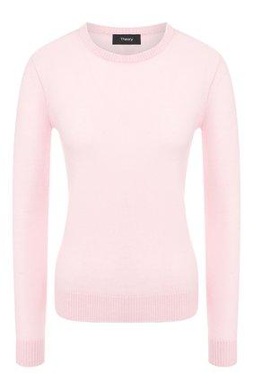 Женская кашемировый пуловер THEORY розового цвета, арт. J0118711 | Фото 1