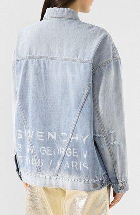 Джинсовая куртка   Фото №4