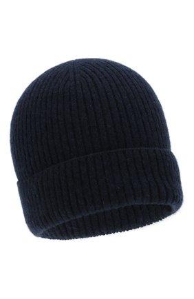 Мужская кашемировая шапка lyon CANOE темно-синего цвета, арт. 4912241 | Фото 1